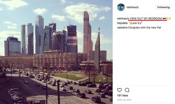 Вид из окна квартиры в Москва
