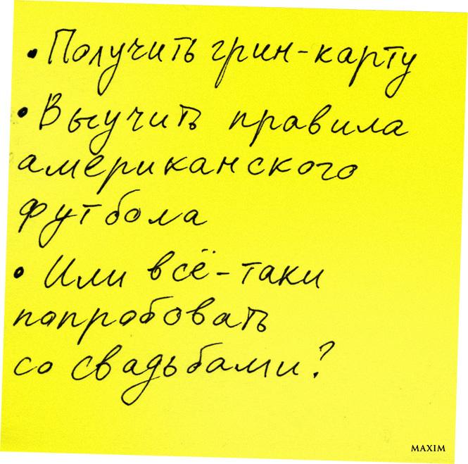 Стикер Василия Уткина