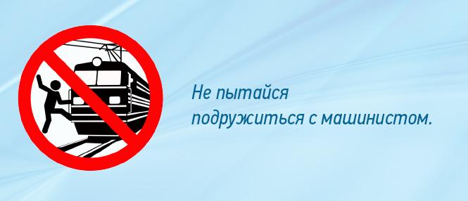 Фото №12 - Себяшки убивают: В памятке МВД о безопасном селфи обнаружен скрытый смысл