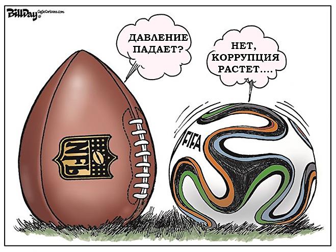 Фото №16 - Пенальти разных широт: коррупция ФИФА глазами иностранных карикатуристов