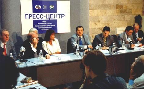 Фото №7 - Лапшеснималочная: откуда берутся иностранные «эксперты» и «политологи» на российском ТВ