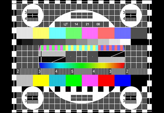 Фото №1 - 31 настроечная таблица ТВ всех времен и народов
