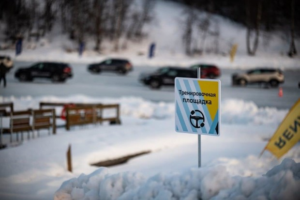 Фото №3 - Renault обещает сделать свою водительскую академию доступной для всех желающих