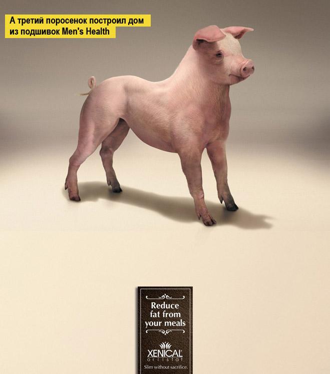 Фото №7 - 14 смешных реклам на тему ожирения и похудения