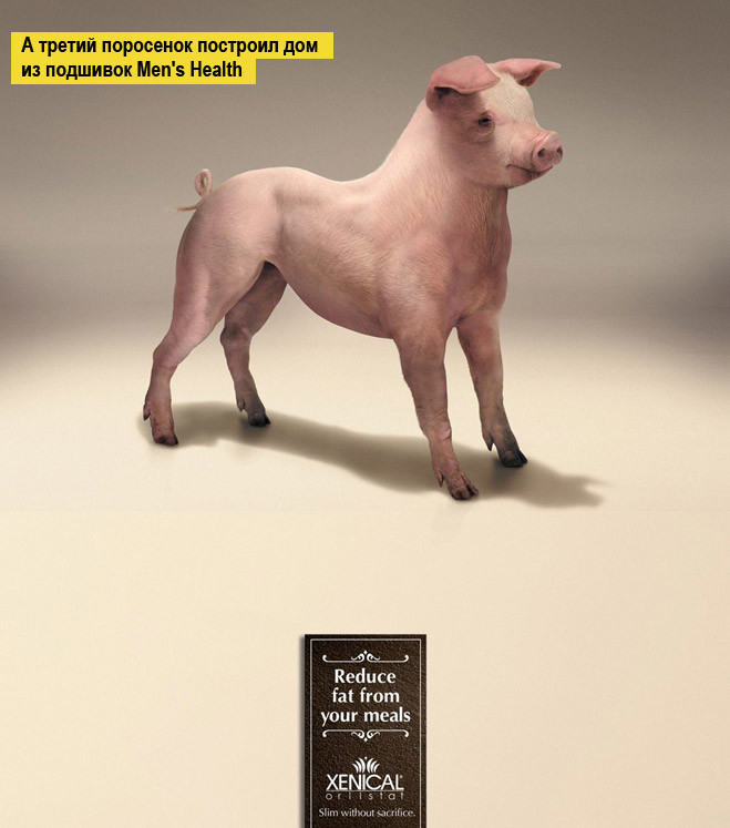 Салат «Щётка» для похудения: рецепт, отзывы, результаты ...