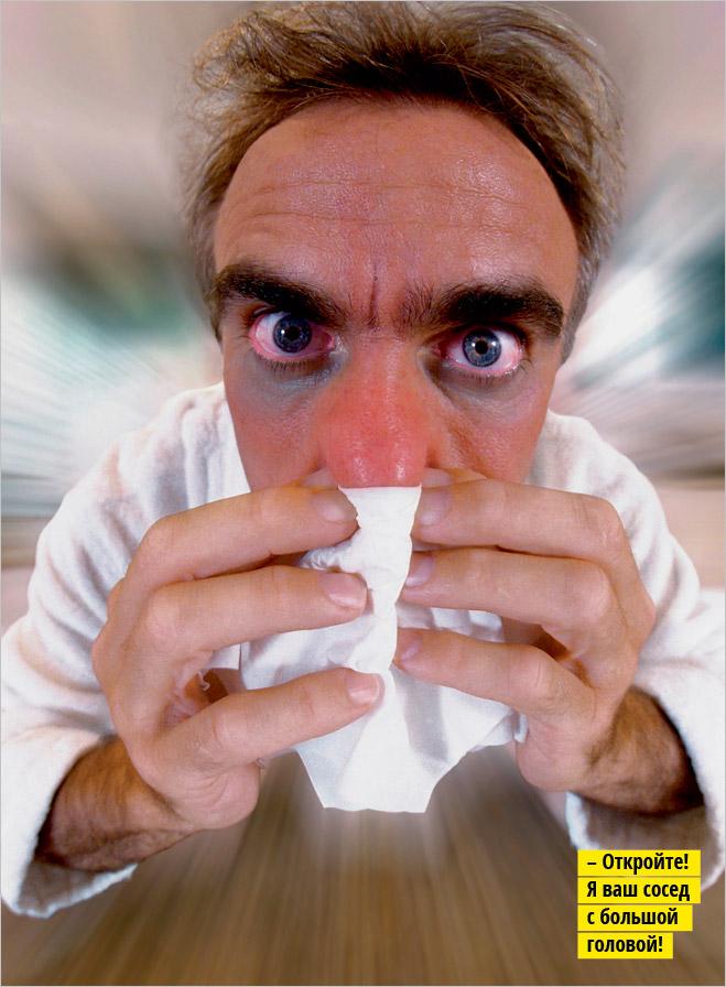 Фото №1 - 10 признаков, что у тебя простуда