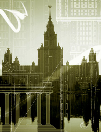 Москва. МГУ.