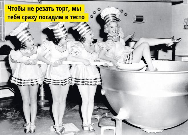 Фото №3 - 40 отвратительных секретов официантов, которые ты предпочел бы не знать