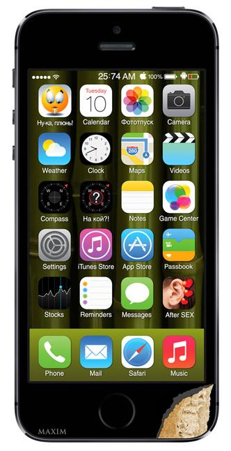 Фото №1 - Айдафон 6! 15 самых важных новшеств нового iPhone