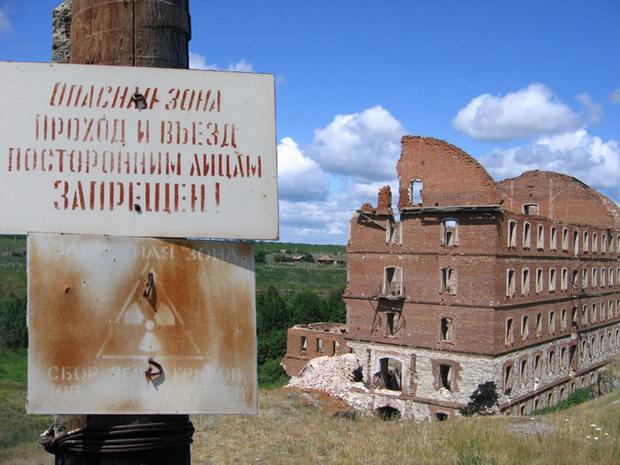 Фото №4 - 6 самых крупных катастроф Советского Союза
