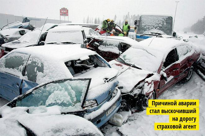 Фото №8 - 9 увлекательных фотографий оприключениях снега
