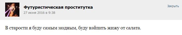 Фото №7 - Паблики в «Контакте», на которые стоит подписаться