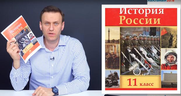 Фото №1 - Акция против идиотизма: Навальный призвал публиковать фото советских солдат с фашистскими знаменами