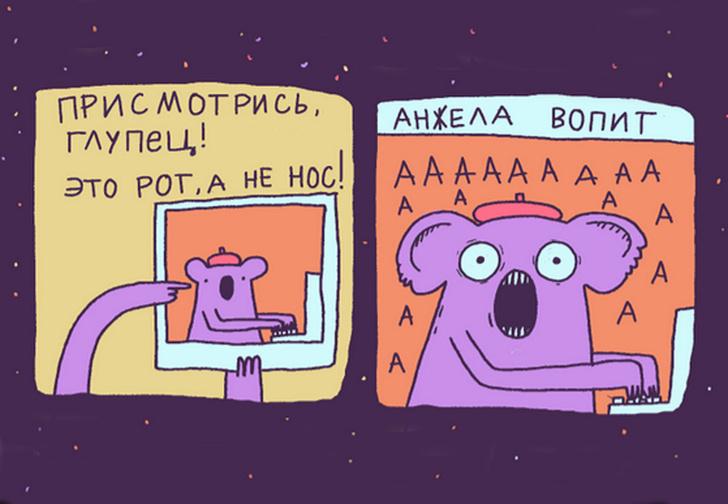 Фото №1 - Смешные комиксы «Утиная благотворительность» от российского дуэта художников (галерея)