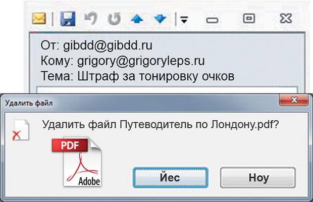 Фото №3 - Что творится на компьютере  Григория Лепса