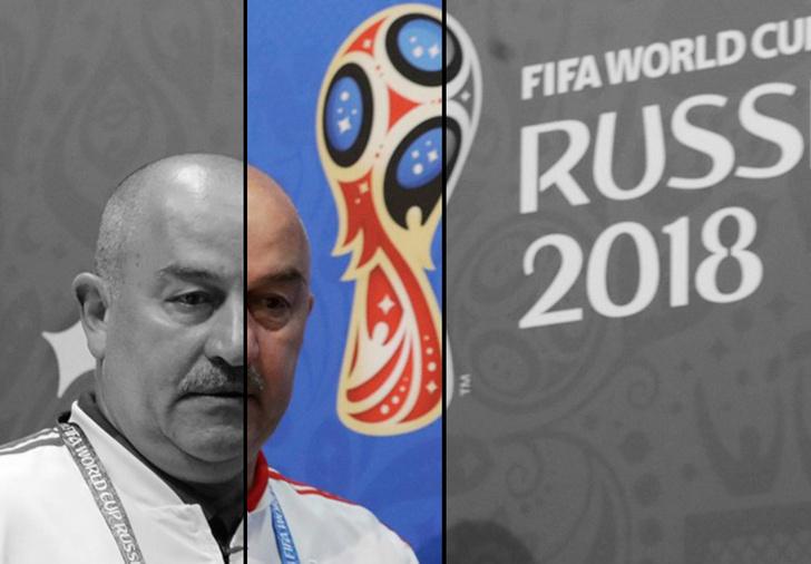 Фото №1 - Станислав Черчесов: «Мы сделали так, что Россия влюбилась в свою сборную»
