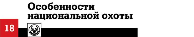 Фото №96 - 100 лучших комедий, по мнению российских комиков