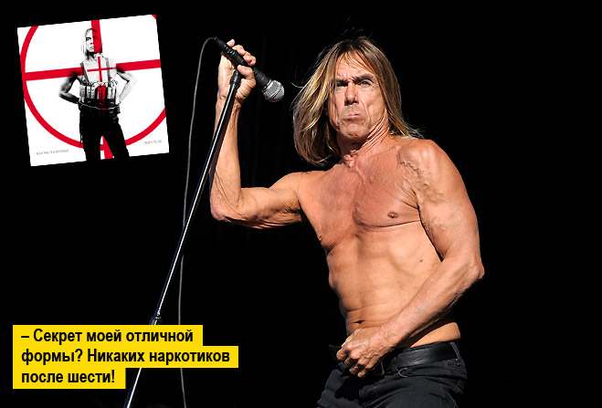 Фото №1 - Альбом месяца: Iggy & The Stooges «Ready to Die»