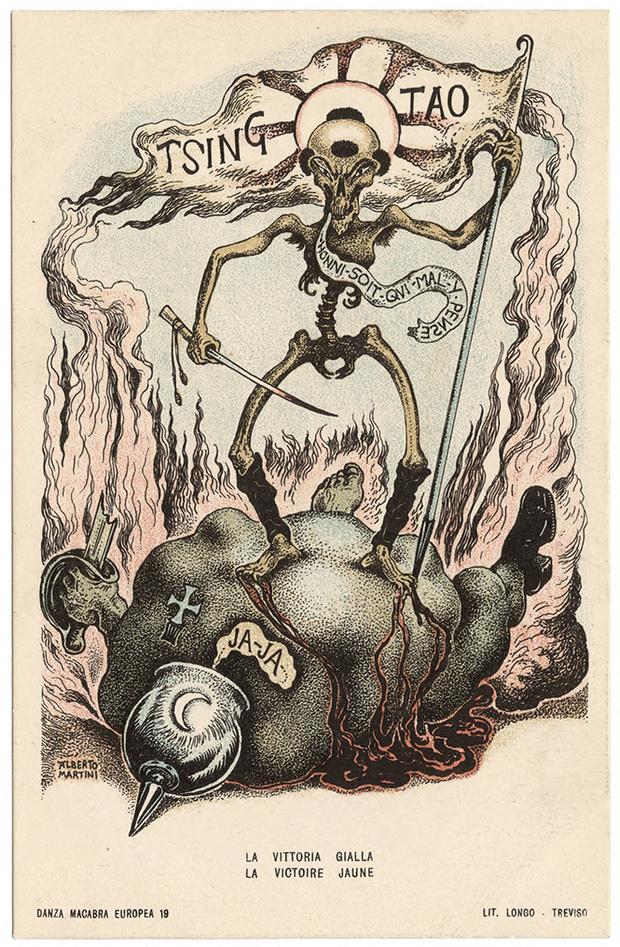 Фото №19 - Жутковатые карикатуры Первой мировой