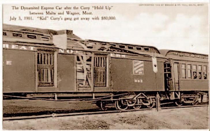 Курьерский поезд «Адамс-Экспресс»
