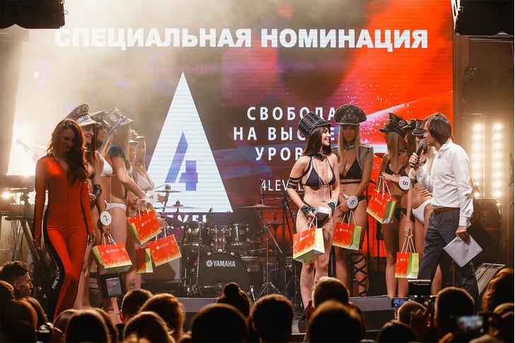 Мария Лиман из Ростова-на-Дону победила в специальной номинации «Девушка 4Level»