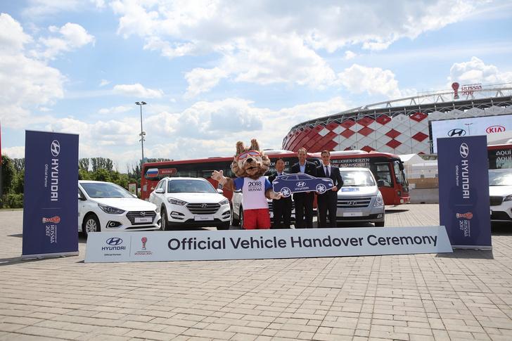 Фото №1 - Hyundai передаёт автомобили оргкомитету Кубка Конфедераций FIFA 2017