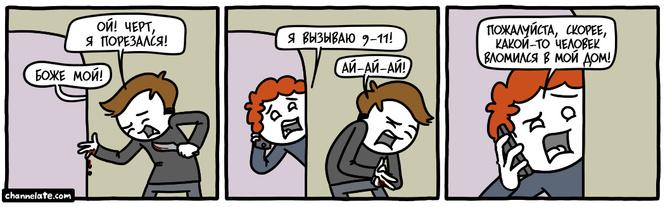 Ryan Hudson comics