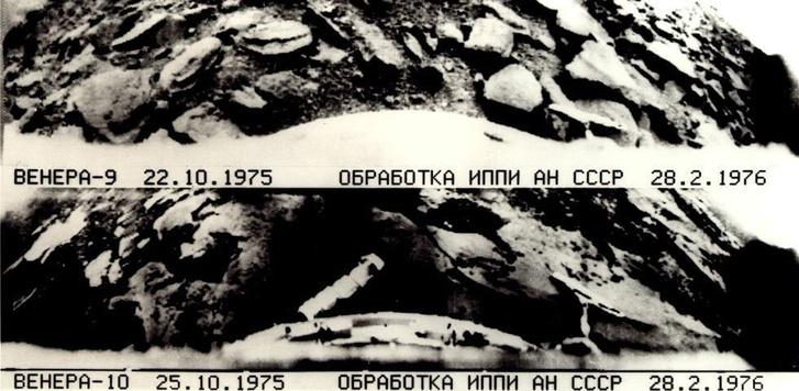 Фото №3 - Колонизация Венеры и другие амбициозные космические проекты СССР