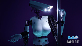 Робот-стриптизерша танцует тверк (видео)