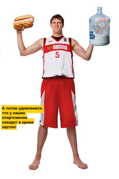 К ответу! Баскетболист НБА Тимофей Мозгов