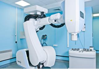 Кибернож: впечатляющая технология, которая поможет тебе победить рак простаты