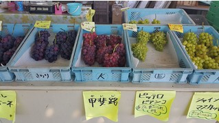 В Японии арестовали старика за кражу одной виноградинки