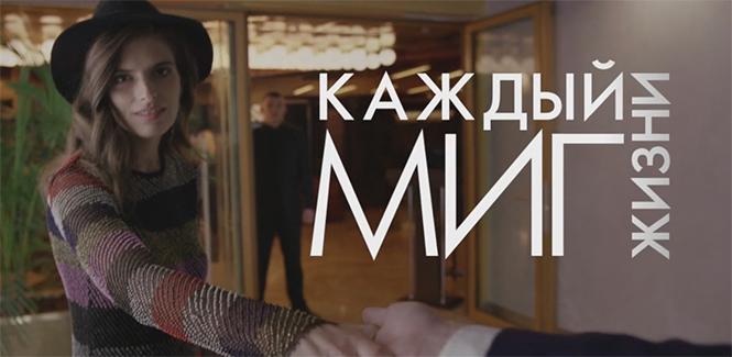 Даша Малыгина для кинотеатра «Москва»