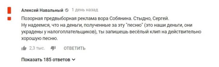 Фото №2 - Шнур выпустил клип «Не хочу быть москвичом». Пользователи заподозрили в нем пропаганду