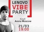 Мир, дружба, Lenovo