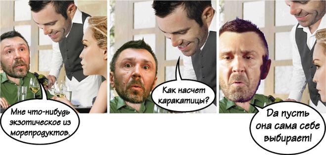 Анекдот про Шнурова