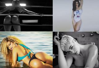 Лучшая попа Бразилии — 2016, Дженнифер Лоуренс и другие самые сексуальные девушки этой недели