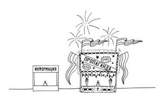 20 лучших карикатур Деметрия Мартина