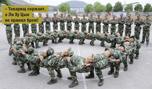 Фото №9 - Уйди, противник! 14 странных армейских ритуалов и испытаний