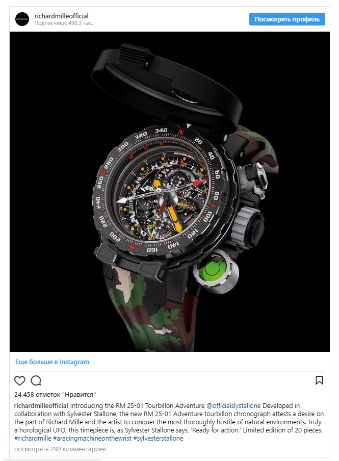 Фото №2 - Сильвестр Сталлоне выпустил «неубиваемые» часы