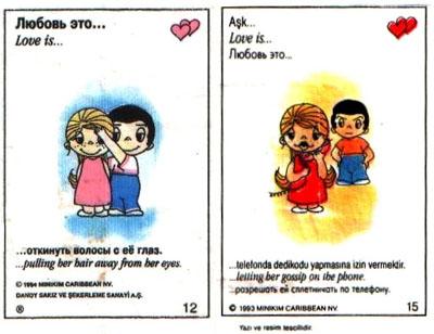 Фото №10 - Это любовь
