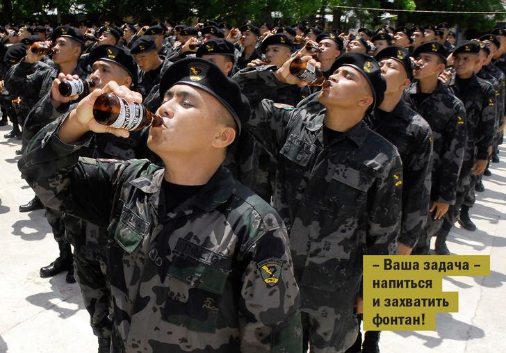 Фото №10 - Уйди, противник! 14 странных армейских ритуалов и испытаний