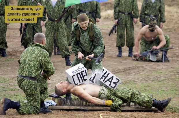 Фото №13 - Уйди, противник! 14 странных армейских ритуалов и испытаний