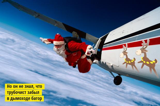 Салон самолета украшен елочными игрушками