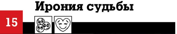 Фото №99 - 100 лучших комедий, по мнению российских комиков