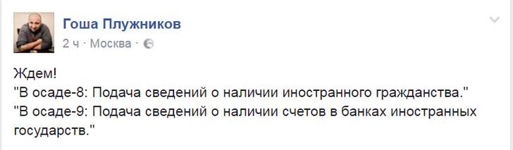 Фото №1 - Избранные шутки о получении Стивеном Сигалом российского гражданства