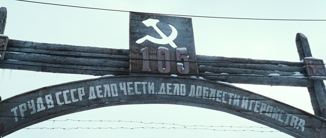 «Труд в СССР - дело чести, дело доблести и геройства» - кадр из фильма «Путь домой»