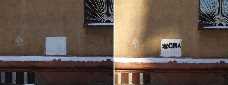 Фото №33 - Красное на черном: Как уличный художник троллил коммунальщиков