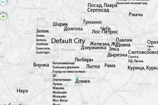 Фото №1 - Интерактивная карта народных прозвищ городов России