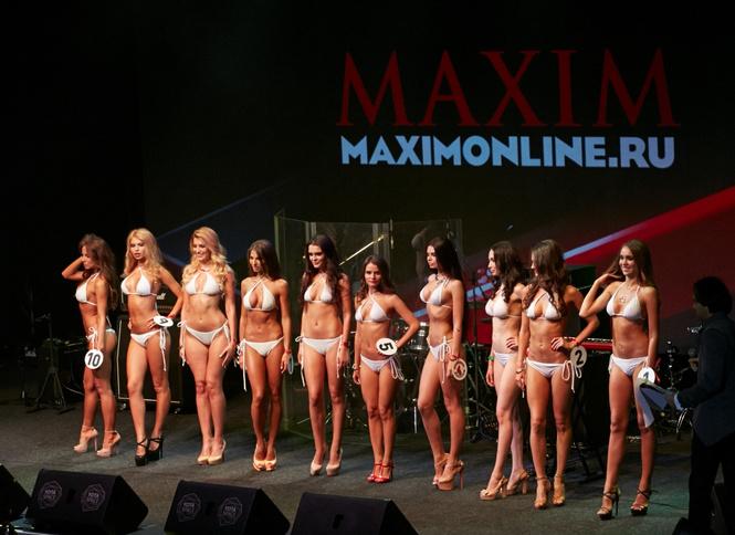 Финал конкурса «Miss MAXIM ВКонтакте 2016» состоялся!